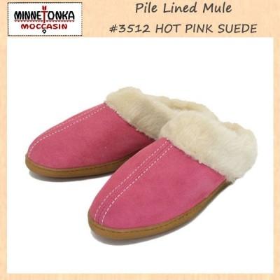 sale セール MINNETONKA(ミネトンカ) Pile Lined Mule(パイルボア付きミュール) #3512 PINK レディース MT251
