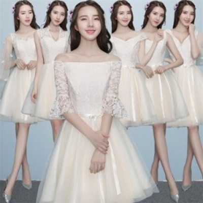 ドレス 結婚式 ミモレ丈 花嫁 カラードレス ミニドレス 二次会 お呼ばれ パーティードレス 20代 30代 diz11711131