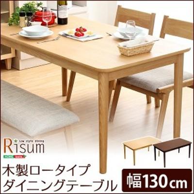 ダイニングテーブル おしゃれ 4人がけ 北欧 食卓テーブル 130 単品 小さめ 木 コンパクト 高さ65 格安 4人用 長方形 木製 ベンチ 4人 サ