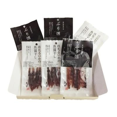 富山 「とと屋」 ぶり燻とほたるいか魚醤干し 1090017