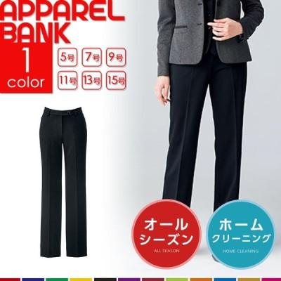 オフィスパンツ レディース スーツパンツ 黒パンツ AP6240 BON 事務服 制服 ホームクリーニング 即日発送可