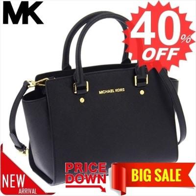 マイケルコース バッグ 手提げバッグ MICHAEL KORS  30S3GLMS2L  1    比較対照価格55,000 円