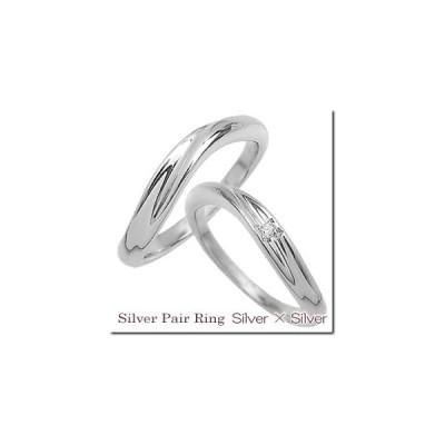 天然ダイヤモンド使用 ツイストラインペアリングシルバーカラーとシルバーカラー2本セット