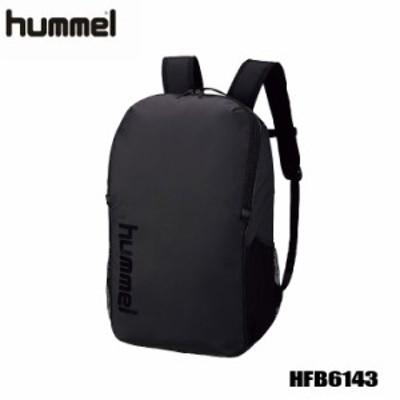 【2021モデル】ヒュンメル HFB6143 チームターポリンバックパック hummel-SPORTS 20P