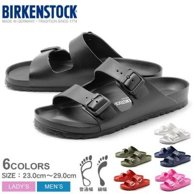 ビルケンシュトック サンダル メンズ レディース アリゾナ EVA BIRKENSTOCK 普通幅 細幅 コンフォートサンダル 黒 ブラック おしゃれ 靴 ブランド
