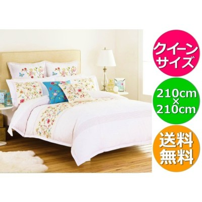 BED BATH N' TABLE カラフルな刺繍が可愛すぎ♪小鳥&フローラル柄☆ベッドカバーセット クイーン 210 × 210 cm
