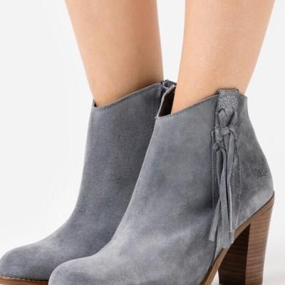 レディース ブーツ TEXANE - High heeled ankle boots - gris