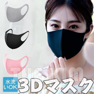 在庫処理 夏用マスク 30枚入り【水洗いOK】立体マスク マスク 薄手 涼しい 男女兼用 洗える 軽くて丈夫 繰り返し使える 多機能 伸縮性 紫外線 UV 蒸れない