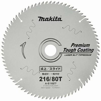 マキタ(Makita) チップソー プレミアムタフコーティング 外径216mm 刃数80T 高剛性タイプ 卓上マルノコ用 A-51627