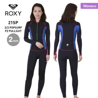 ROXY/ロキシー レディース 2mm フルスーツ ウェットスーツ ウエットスーツ サーフィン フロントジップ ダイビング ビーチ 海水浴 プール RWT211901