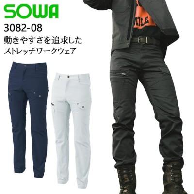 秋冬用 作業服・作業用品 カーゴパンツ メンズ 桑和 SOWA 3082-08