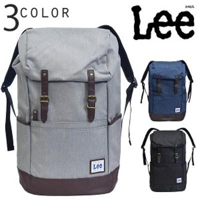 リー Lee 杢カラー リュックサック フラップカバー 大容量 デイパック バックパック 0421058 宅配便
