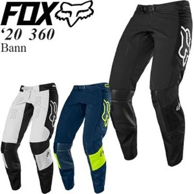 FOX オフロードパンツ 360 2020年 最新モデル Bann