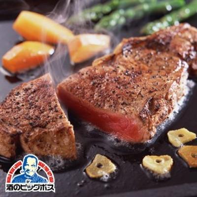 お歳暮 御歳暮 お年賀 御年賀 ギフト 産地直送 KMJ 牛肉 サーロイン テンダーロイン ギフト gift 送料無料 オージービーフステーキ  4枚