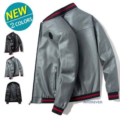 イダースジャケット メンズ レザージャケット 革ジャン PUジャケット 無地ジャケット リブジャケット アウター 防風