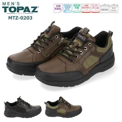 メンズ トパーズ MTZ-0203 メンズ スニーカー ブラック カーキ 4E幅広 防水 防滑 抗菌防臭 コンフォートウォーキングシューズ 紳士靴 20SS05