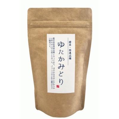 ゆたかみどり210g | 鹿児島県 | 知覧 | 深蒸し茶 | こだわりの品種 | 緑茶