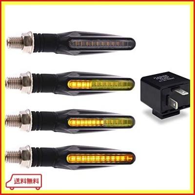 [ベルキューナ] バイク ウインカー 流れる シーケンシャルウインカー LED 汎用 4個セット リレー 2ピン付き 12V