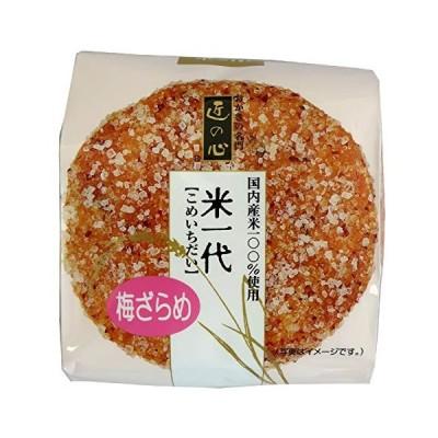丸彦製菓 米一代梅ざらめ 3枚 ×10袋