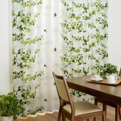 1cm刻み カーテン おしゃれ 緑 安い 植物柄 2枚組 遮光カーテン グリューネヴァルト グリーン みどり 1.5倍ヒダ