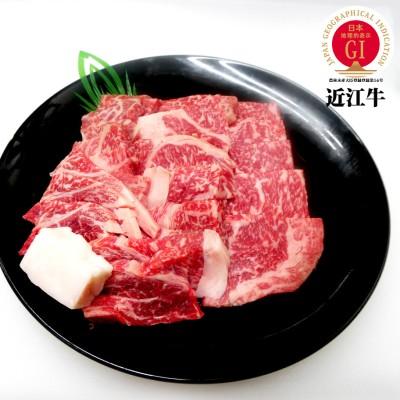 中川畜産 【オンライン限定】中川牧場の近江牛ロースまたは肩ロース焼肉用 500g