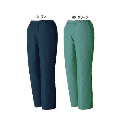 ジーベック(XEBEC)757超撥水加工防寒パンツ/ナイロン100%・帯電防止素材