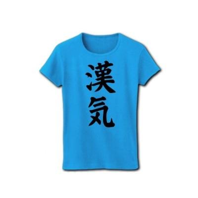 漢気(男気) リブクルーネックTシャツ(ターコイズ)
