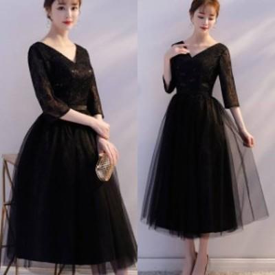 ブラックドレス ワンピース レディース レース ゆったり パーティードレス 結婚式 二次会 お呼ばれ 20代 30代 40代 大きいサイズ