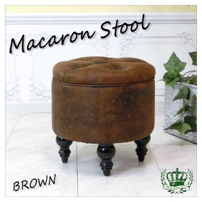 アンティーク風ラウンドスツール ロースツール 簡易椅子 マカロンシリーズ レザー風ファブリック レトロ ヴィンテージ ブラウン AJ6P30K