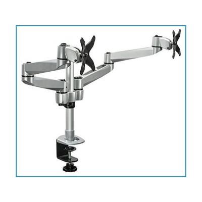 新品Mount-It! Dual Monitor Desk Mount Swivel Arm Quick Connect with Clamp Base (MI-43116) by Mount-It!【並行輸入品】