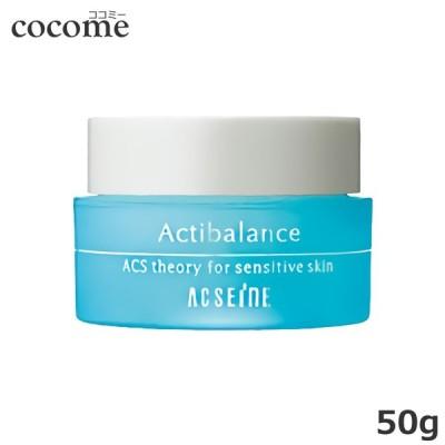 アクセーヌ アクティバランス 50g 保湿クリーム
