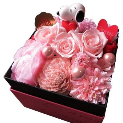 敬老の日 スヌーピーハート入り 花束風 ボックスフラワー ピンク系 プリザーブドフラワー入り プレゼント