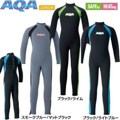 AQA(エーキューエー) ウエットフルスーツ KW-4506A スイム【キッズ・ジュニア】