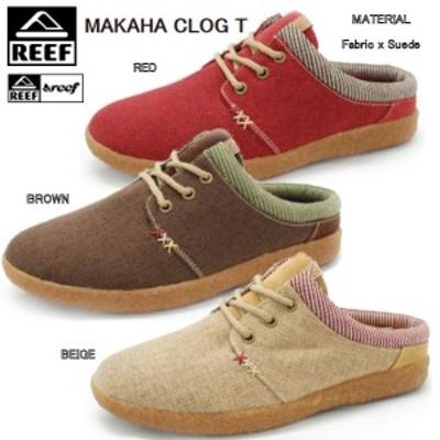【REEF】リーフ 2014春夏/MAKAHA CLOG T メンズシューズ 靴/23・24・25・26・27・28cm/3カラー