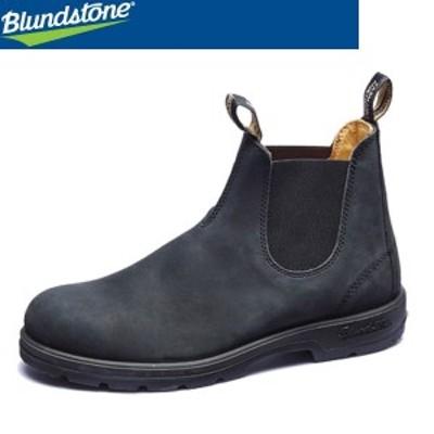 Blundstone(ブランドストーン) サイドゴアブーツ ワークブーツ BS587056 【ユニセックス】 (SE)