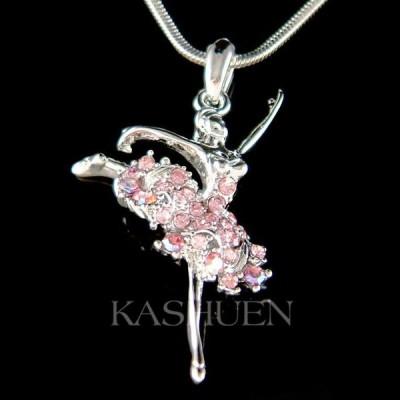 ネックレス インポート スワロフスキ クリスタル ジュエリー Pink BALLERINA made with Swarovski Crystal The Nutcracker Ballet Dancer Necklace