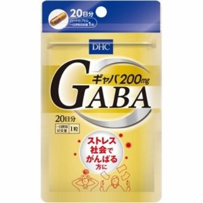 【DHC ギャバ(GABA) 20日分 20粒(7.9g)】[代引選択不可]