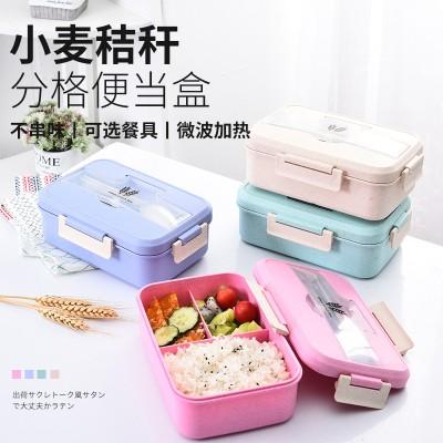 プラスチック製のお弁当箱、日本の麦わらのカリカリ、電子レンジ加熱、密封された断熱弁当箱、弁当箱