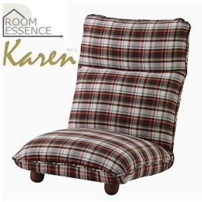 東谷【ROOM ESSENCE】座椅子 Karen 1P LSS-13BR(ブラウン)★【LSS13BR】