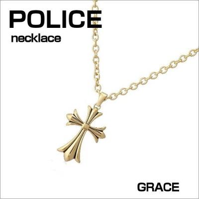 POLICE ポリス ネックレス ステンレス ゴールド GRACE ユニセックスタイプ ギフトプレゼント