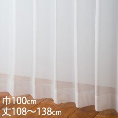 レースカーテン UVカット | カーテン レース アイボリー ウォッシャブル 防炎 UVカット 巾100×丈108〜138cm TD9024 KEYUCA ケユカ