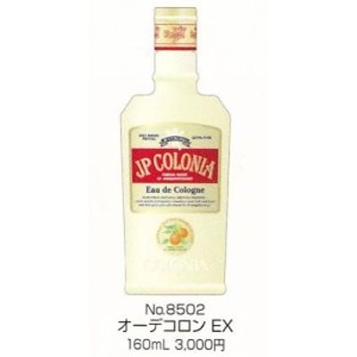 【CENTE】JPコロニア オーデコロンEX 160ml