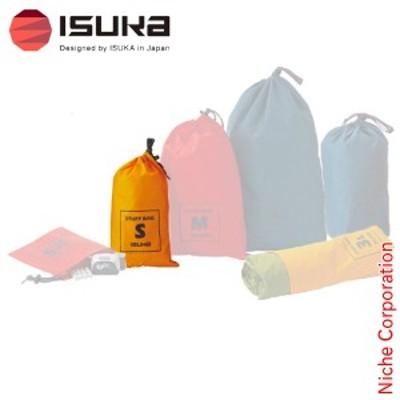 イスカ ( ISUKA ) スタッフバッグ S [ 3551 ] アウトドア 収納 キャンプ ケース 登山 袋 山登り 荷物 整理 トレッキング