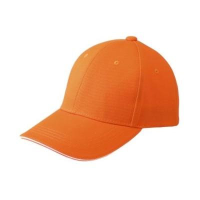 Printstar(プリントスター) 【帽子・キャップ】00712-MTC MTCメジャーツイルキャップ 【オレンジ】 フリー