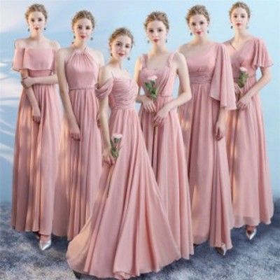 ロングドレス 演奏会 パーティードレス ドレス レディース 結婚式 ドレス ワンピース 6タイプ ロング丈 ピアノ 発表会 お呼ばれ 二次会