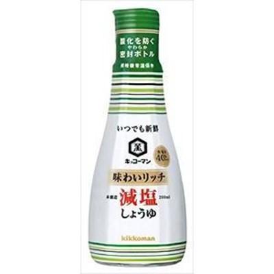 キッコーマン 【萬】新鮮味わいリッチ減塩しょうゆ 200ml×6入