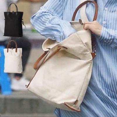 トートバッグショルダーバッグ キャンバス帆布2WAY無地おしゃれA4大きめ通勤通学バッグ鞄レディース