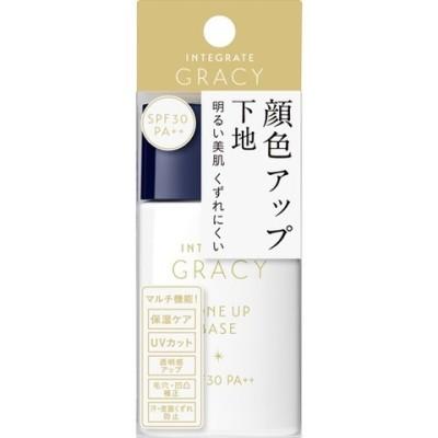 資生堂 インテグレート グレイシィ 顔色アップベース (30ml)