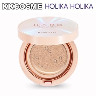 Holika Holika ホリカホリカ ハードカバーグロークッションEX SPF50+ PA+++ 各14g 化粧下地 ファンデーション 5色 ハードカバー 韓国