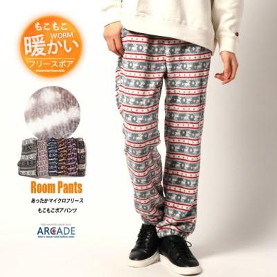 暖かい ルームパンツ メンズ リラックスパンツ イージーパンツ マイクロフリース もこもこ シャギーボアパンツ 裏起毛 部屋着 ルームウェア